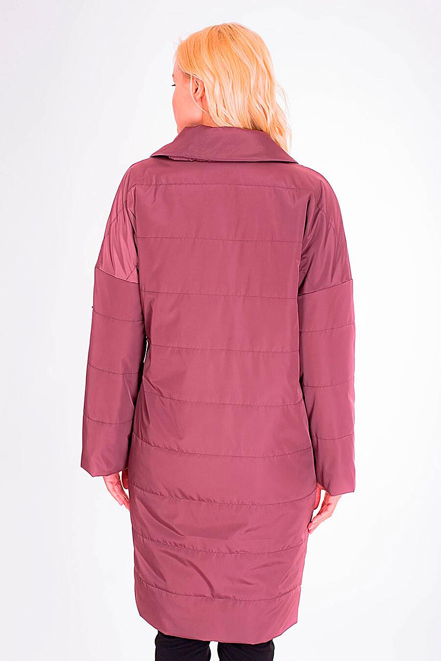 Пальто ARGENT (260382), купить в Moyo.moda