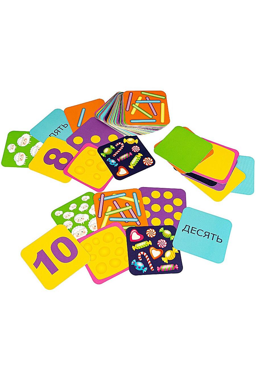 Настольная игра для детей BONDIBON 260427 купить оптом от производителя. Совместная покупка игрушек в OptMoyo