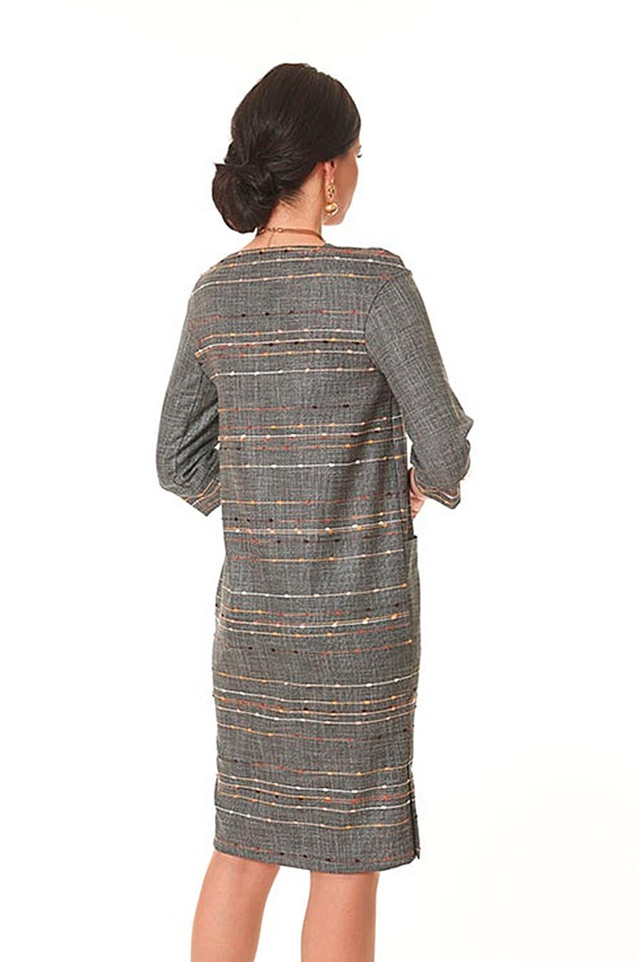 Платье ARGENT (260469), купить в Moyo.moda