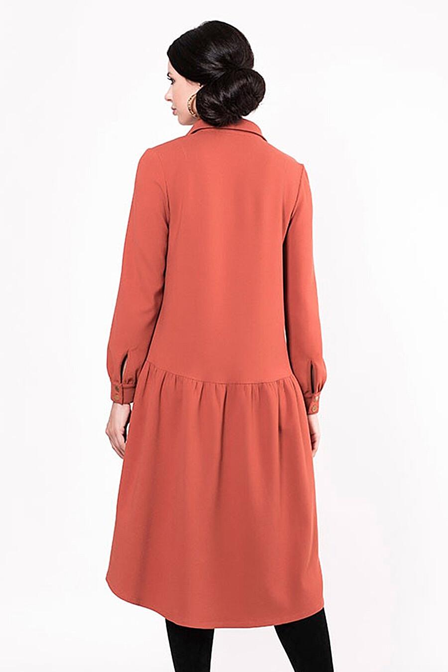 Платье ARGENT (260471), купить в Moyo.moda