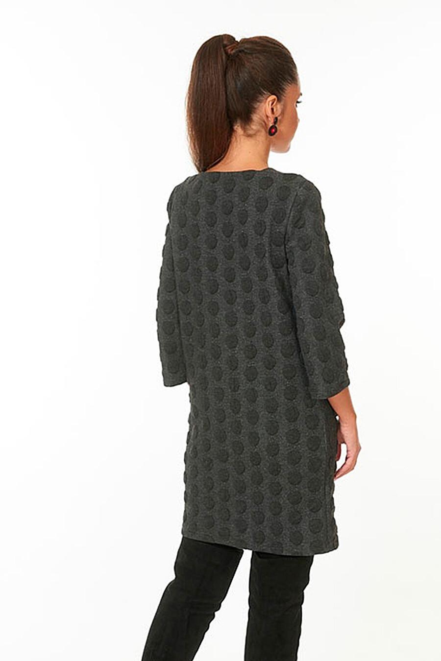 Платье ARGENT (260515), купить в Moyo.moda