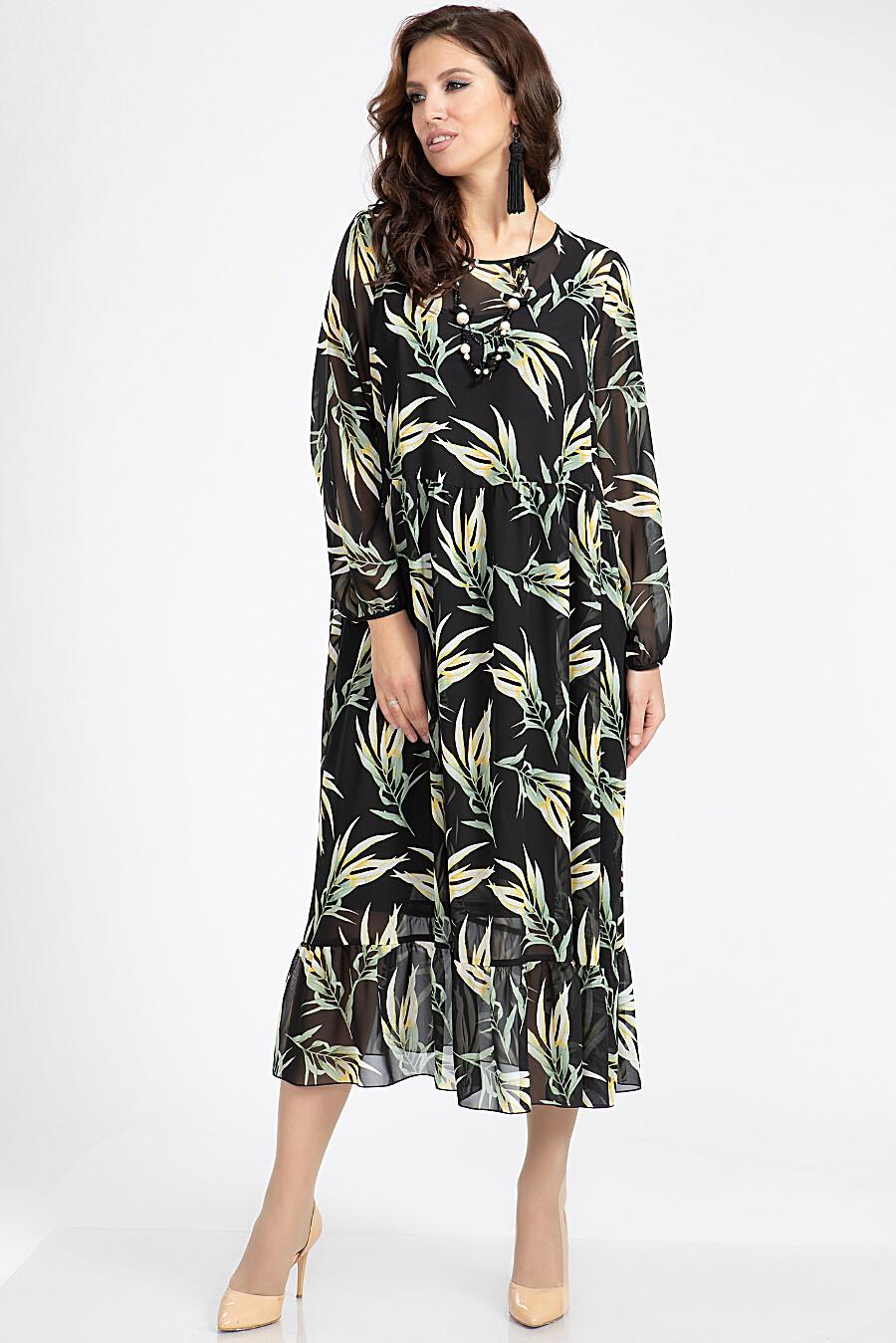 Платье PRIMA LINEA (260580), купить в Moyo.moda