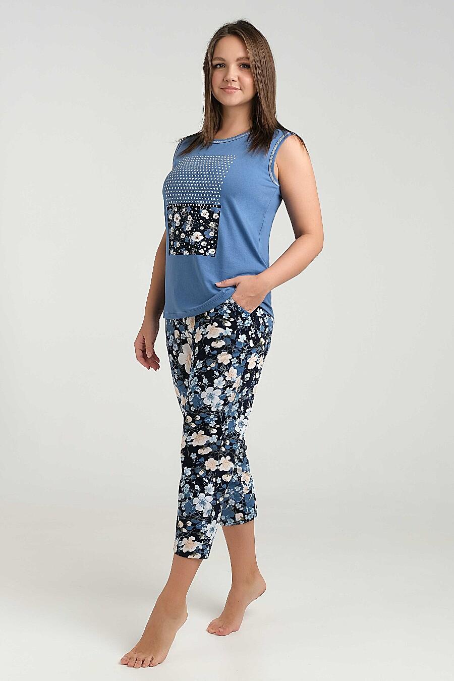 Костюм(Капри+футболка) ODEVAITE (260613), купить в Moyo.moda