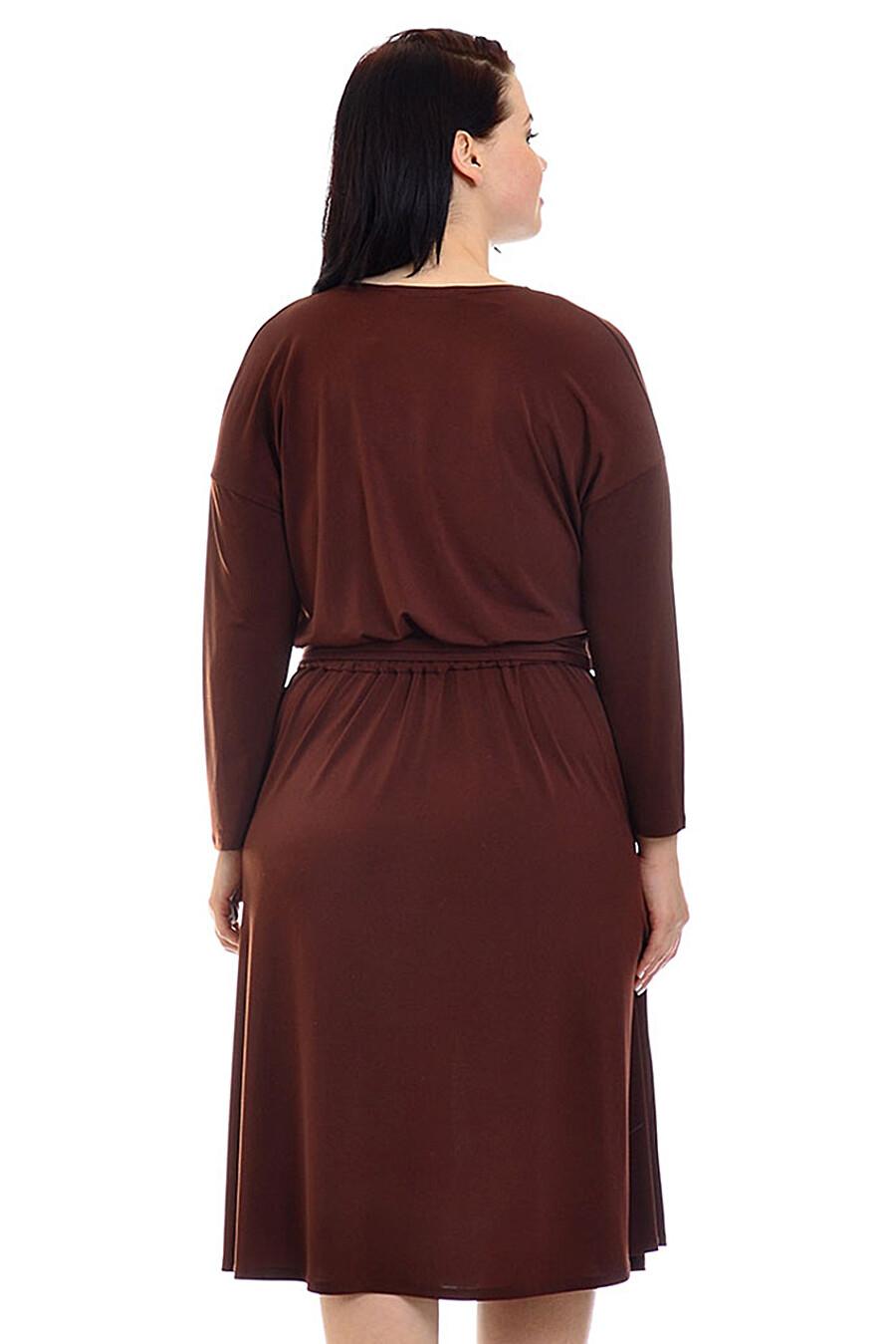 Платье ARGENT (260618), купить в Moyo.moda