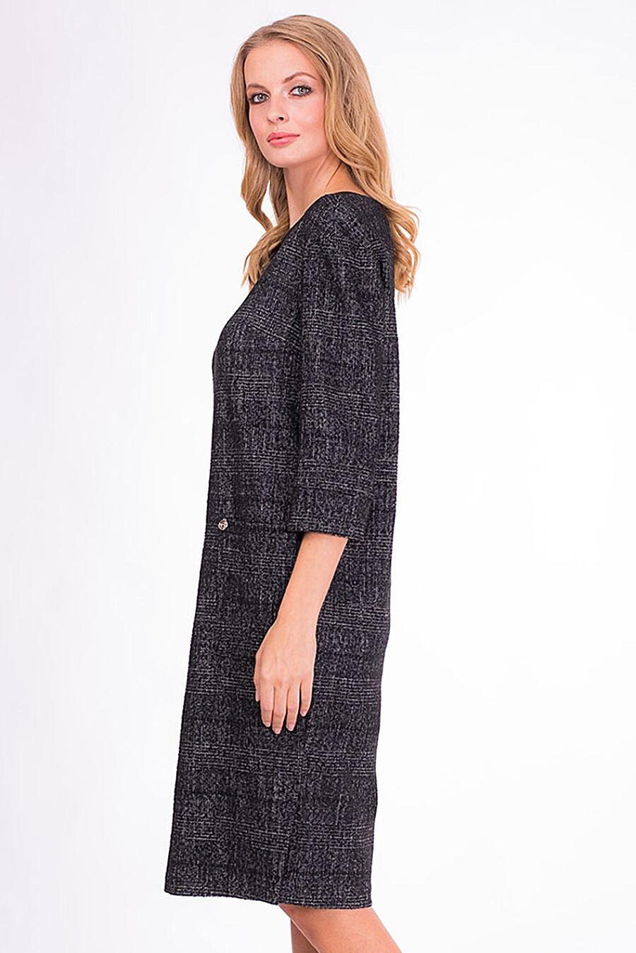 Платье ARGENT (260623), купить в Moyo.moda
