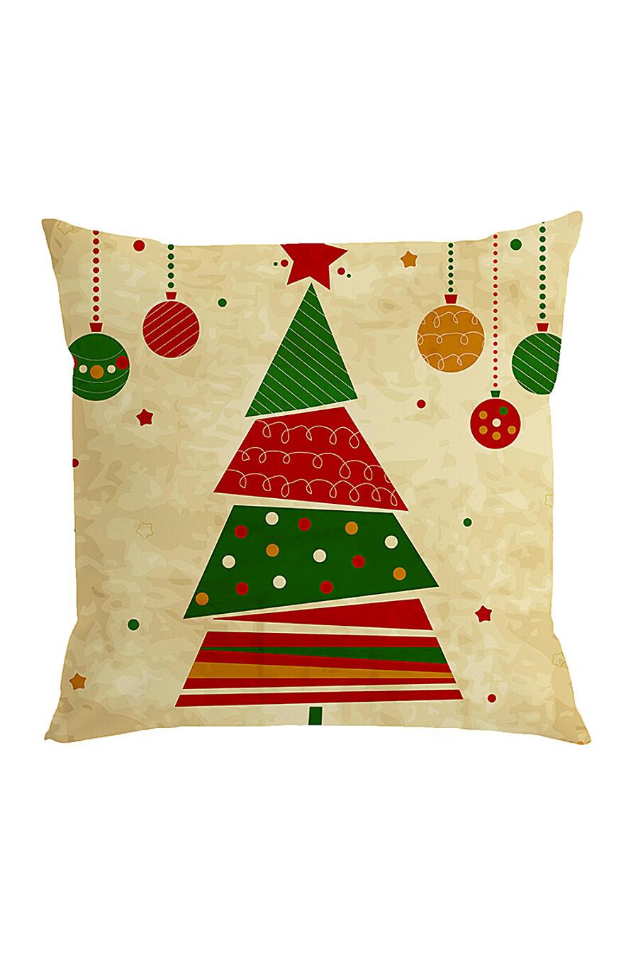 Наволочка декоративная для дома ART HOME TEXTILE 260696 купить оптом от производителя. Совместная покупка товаров для дома в OptMoyo