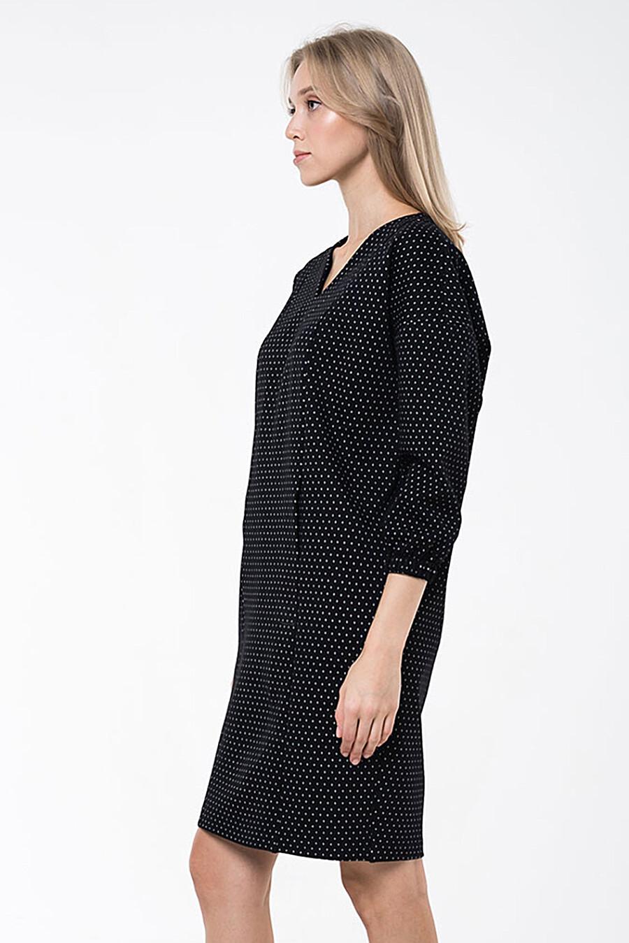 Платье ARGENT (260809), купить в Moyo.moda