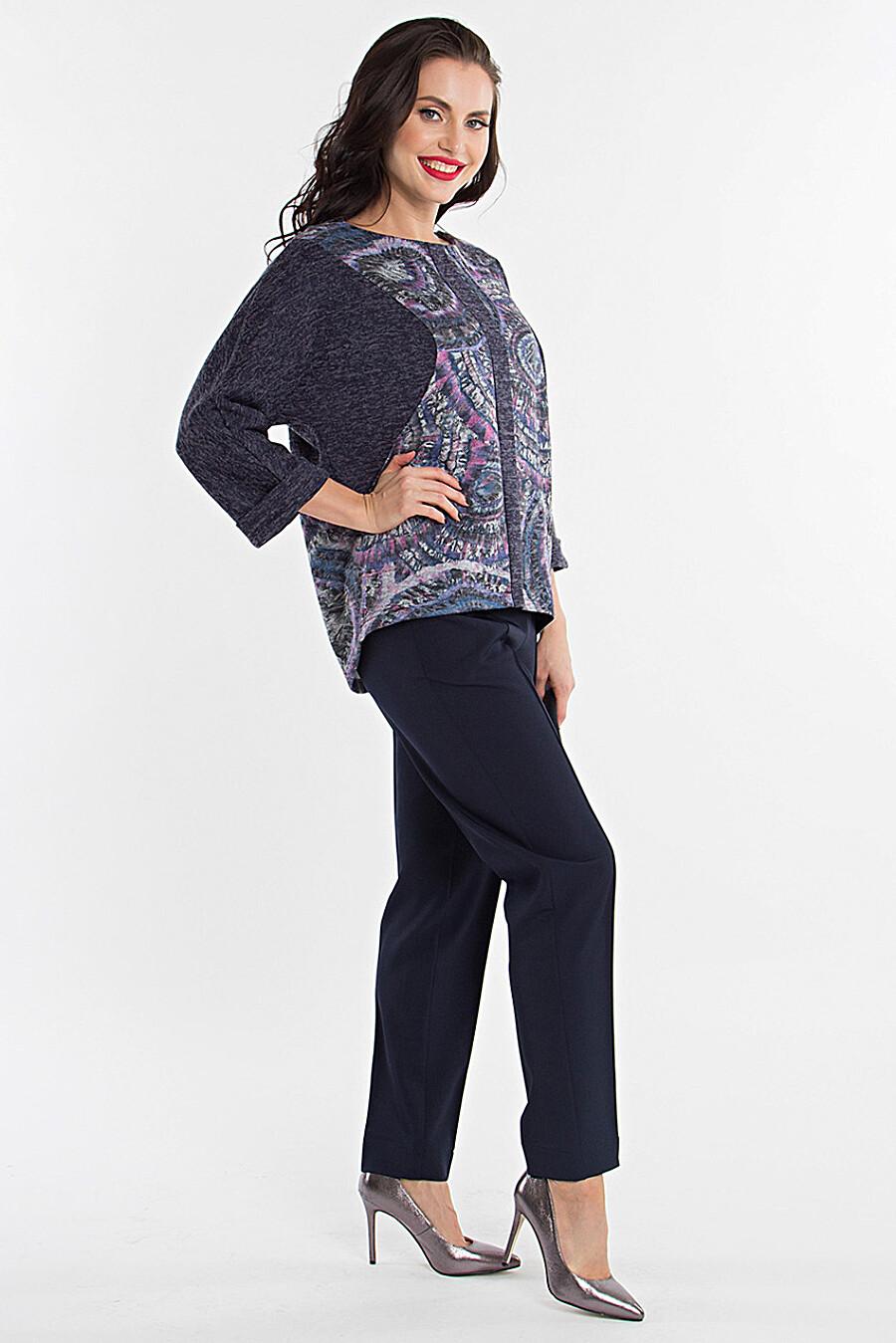 Джемпер LADY TAIGA (260872), купить в Moyo.moda