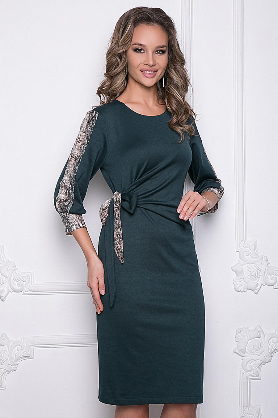 Платье Самио BELLOVERA (260881), купить в Moyo.moda