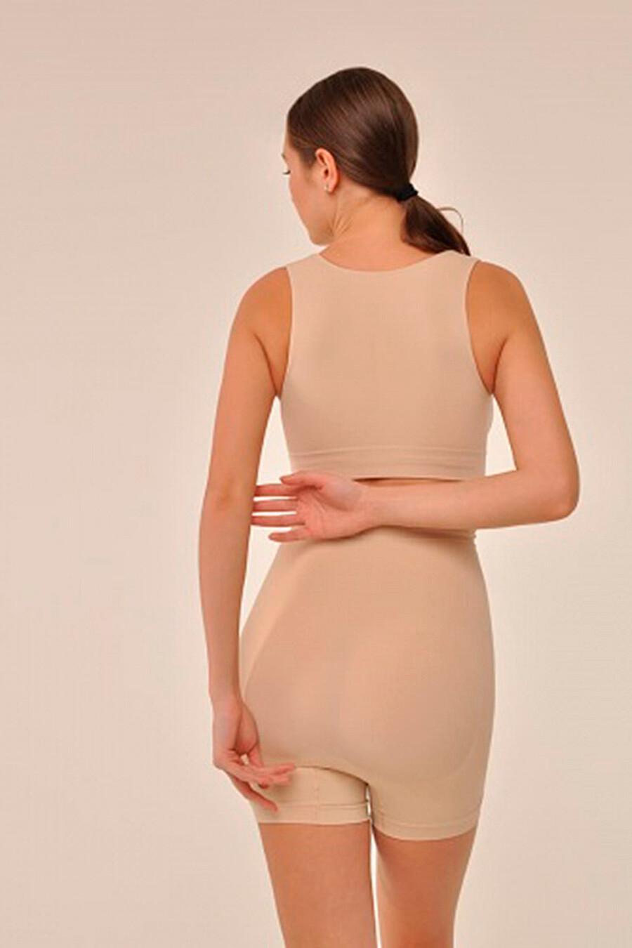 MY Трусы женские PA108 PANTY PUSH UP (1/68)  для женщин MY 260957 купить оптом от производителя. Совместная покупка женской одежды в OptMoyo