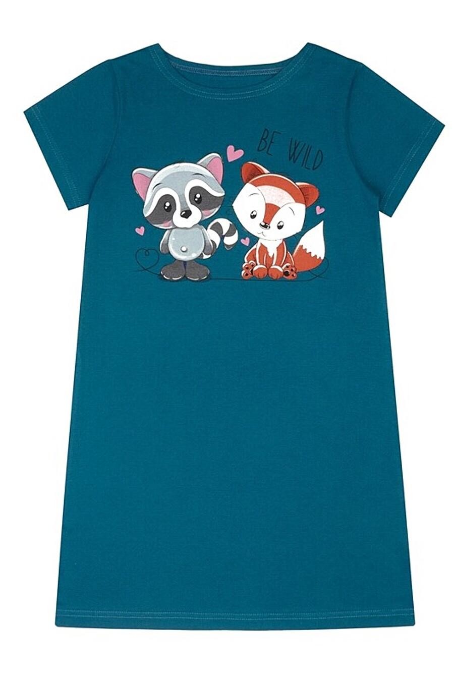 Платье для девочек Archi 261068 купить оптом от производителя. Совместная покупка детской одежды в OptMoyo