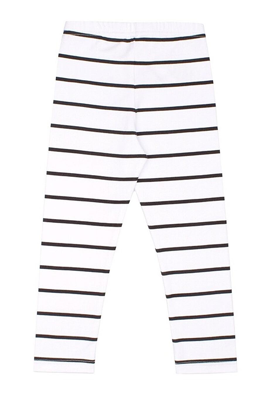 Леггинсы  для девочек Archi 261092 купить оптом от производителя. Совместная покупка детской одежды в OptMoyo