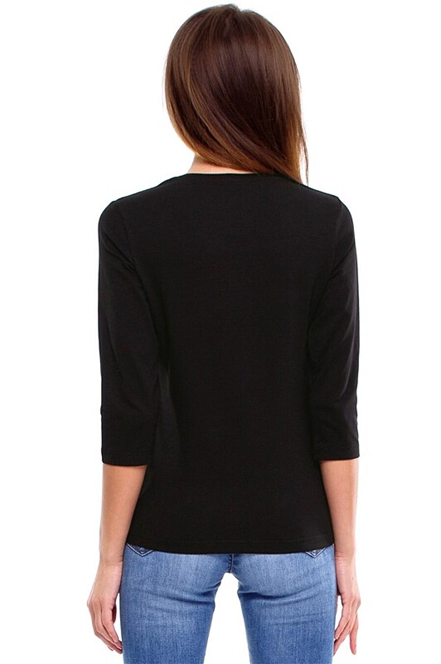 Лонгслив для женщин Archi 261105 купить оптом от производителя. Совместная покупка женской одежды в OptMoyo