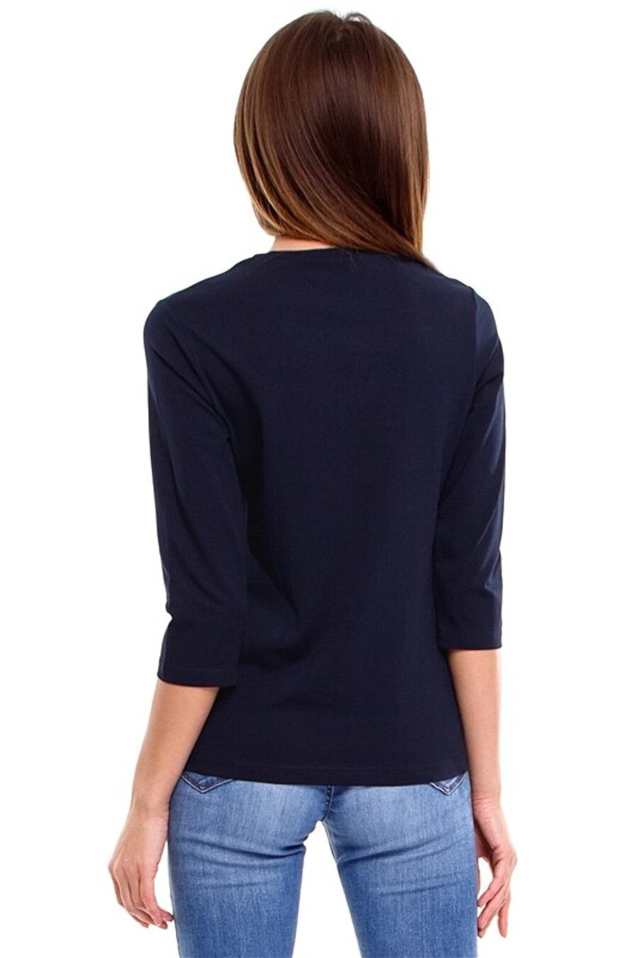 Лонгслив для женщин Archi 261106 купить оптом от производителя. Совместная покупка женской одежды в OptMoyo