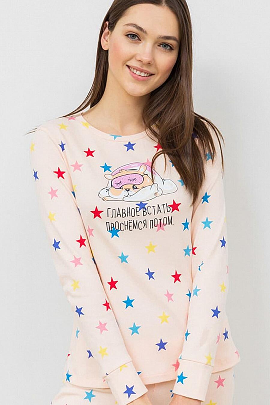 Пижама MARK FORMELLE (261115), купить в Moyo.moda
