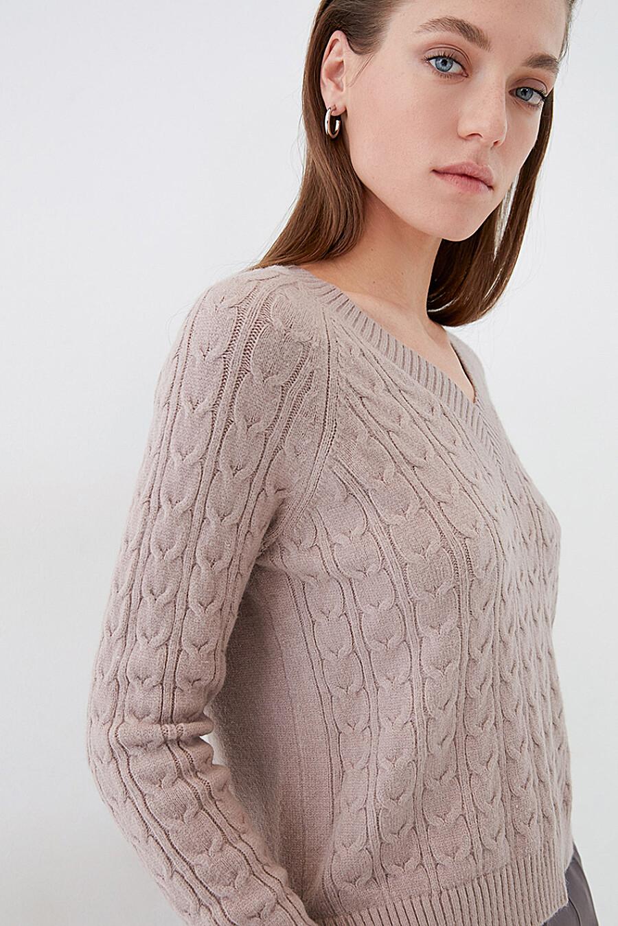 Джемпер для женщин ZARINA 261199 купить оптом от производителя. Совместная покупка женской одежды в OptMoyo