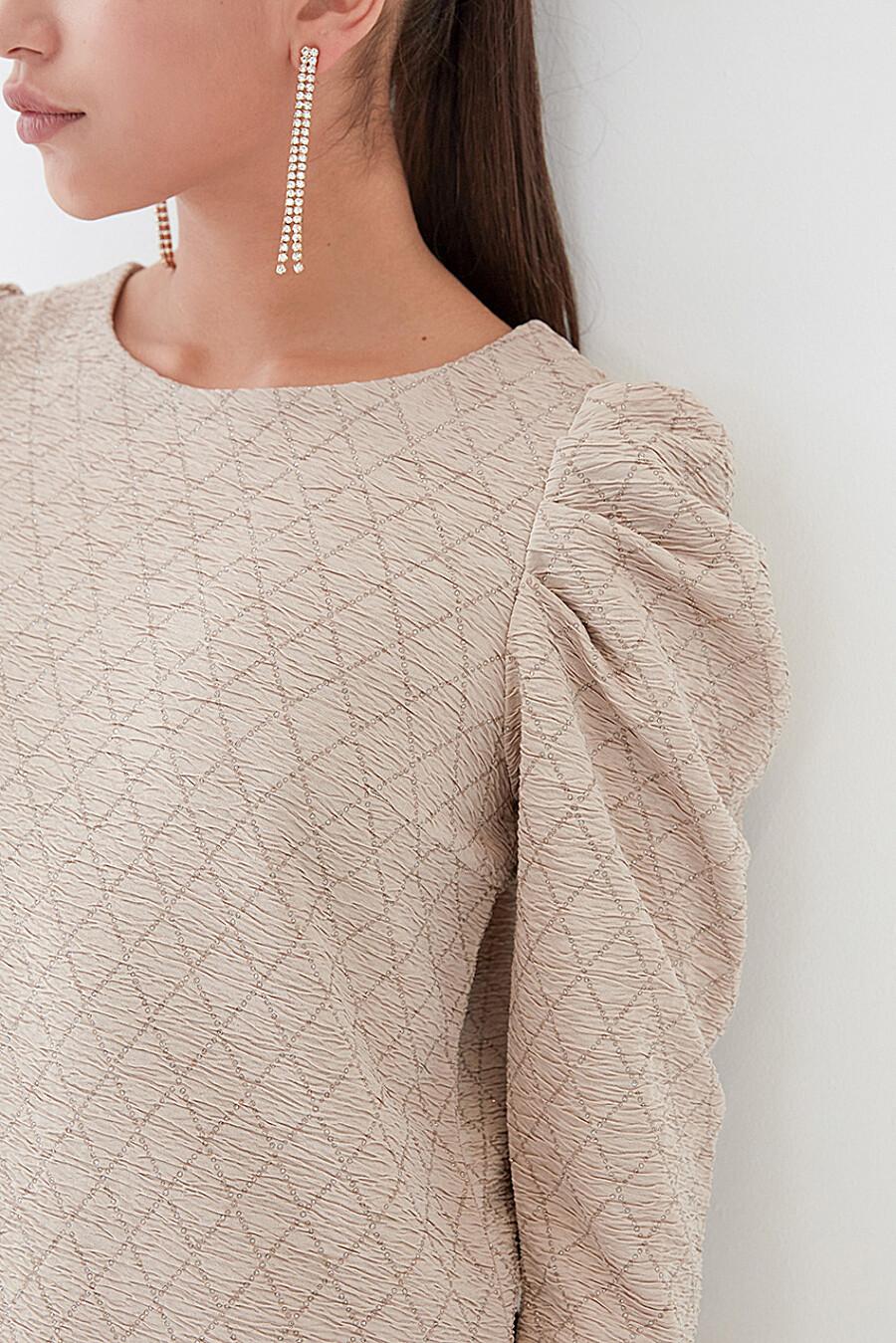 Платье для женщин ZARINA 261201 купить оптом от производителя. Совместная покупка женской одежды в OptMoyo