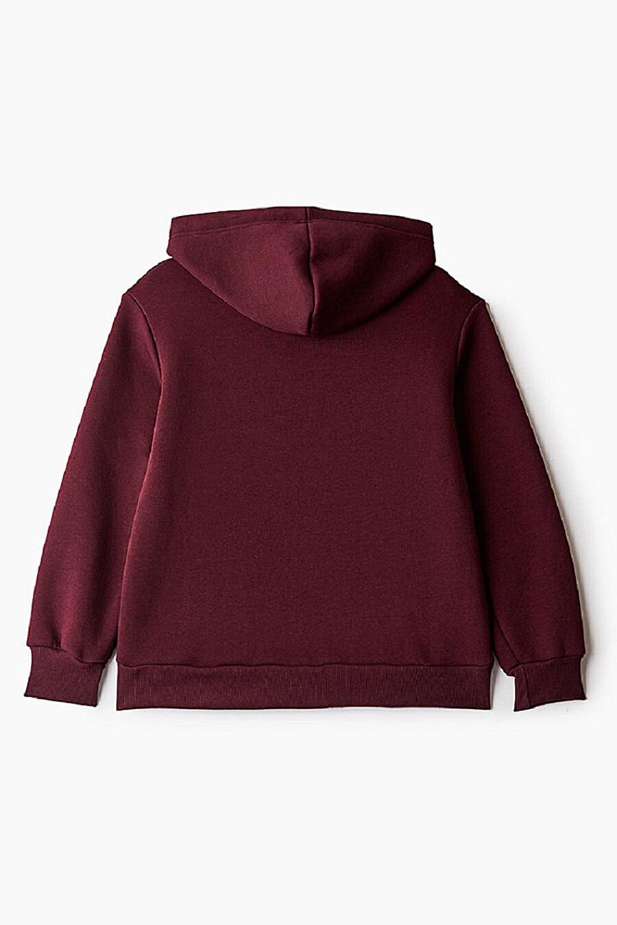 Худи для девочек ELARIA 261238 купить оптом от производителя. Совместная покупка детской одежды в OptMoyo