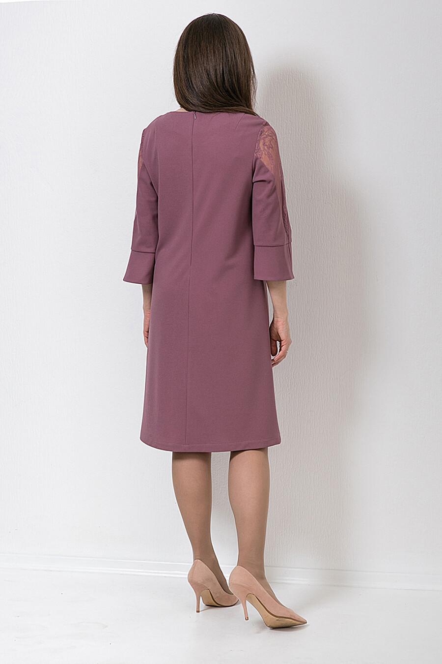 Платье MODELLOS (271310), купить в Moyo.moda