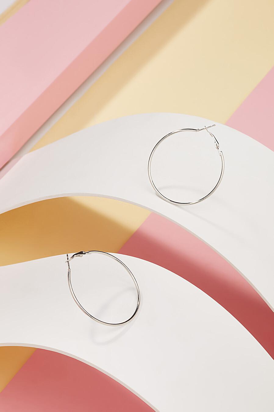 Серьги кольца Сокровища пиратов, 5 см Nothing But Love (271645), купить в Moyo.moda