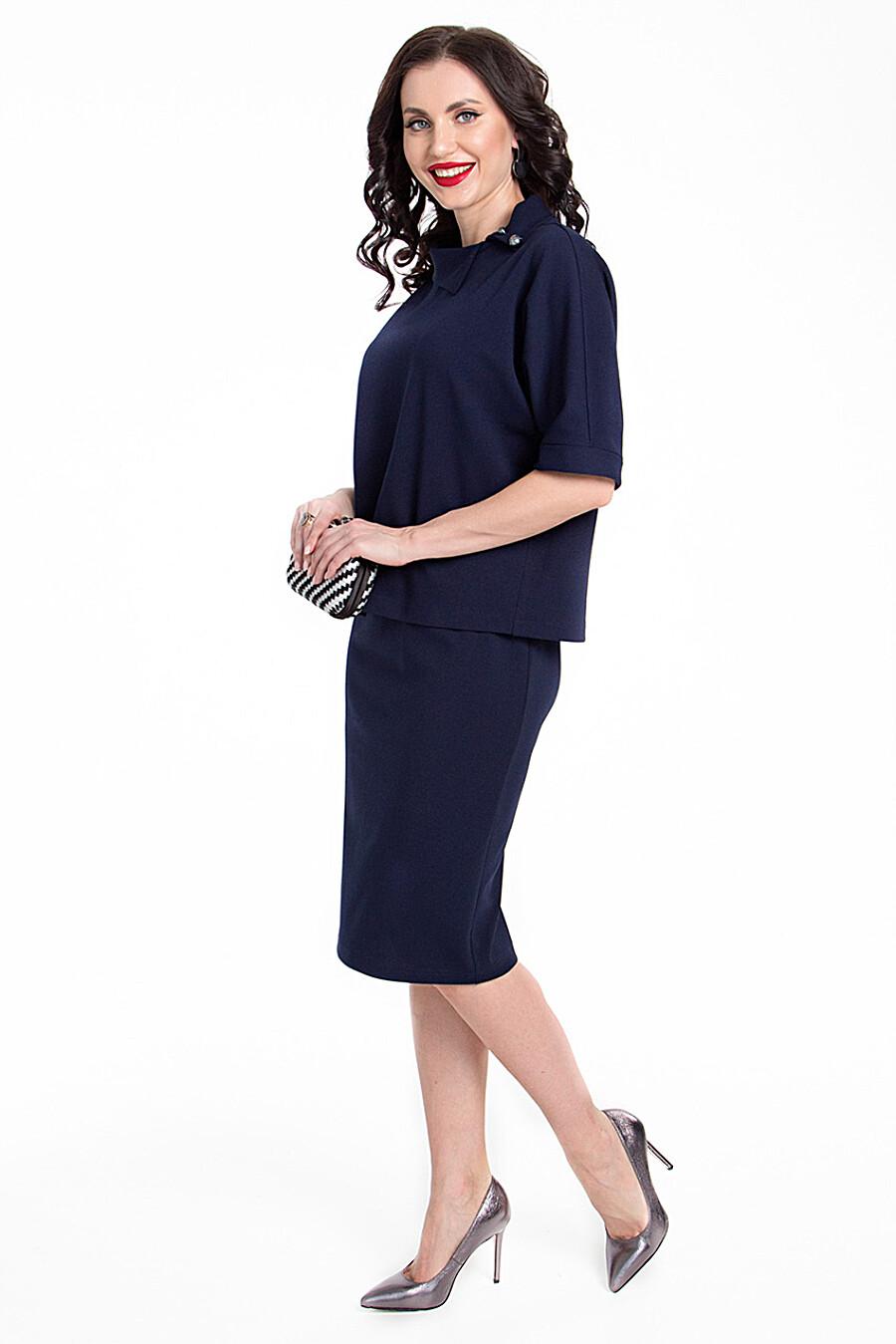 Костюм(Джемпер+Юбка) LADY TAIGA (272242), купить в Moyo.moda