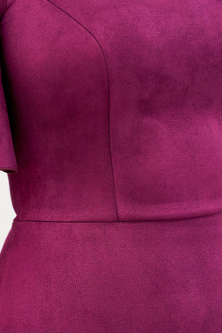 Платье для женщин VITTORIA VICCI 272263 купить оптом от производителя. Совместная покупка женской одежды в OptMoyo