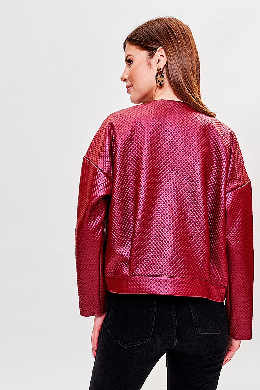 Жакет для женщин VITTORIA VICCI 272272 купить оптом от производителя. Совместная покупка женской одежды в OptMoyo