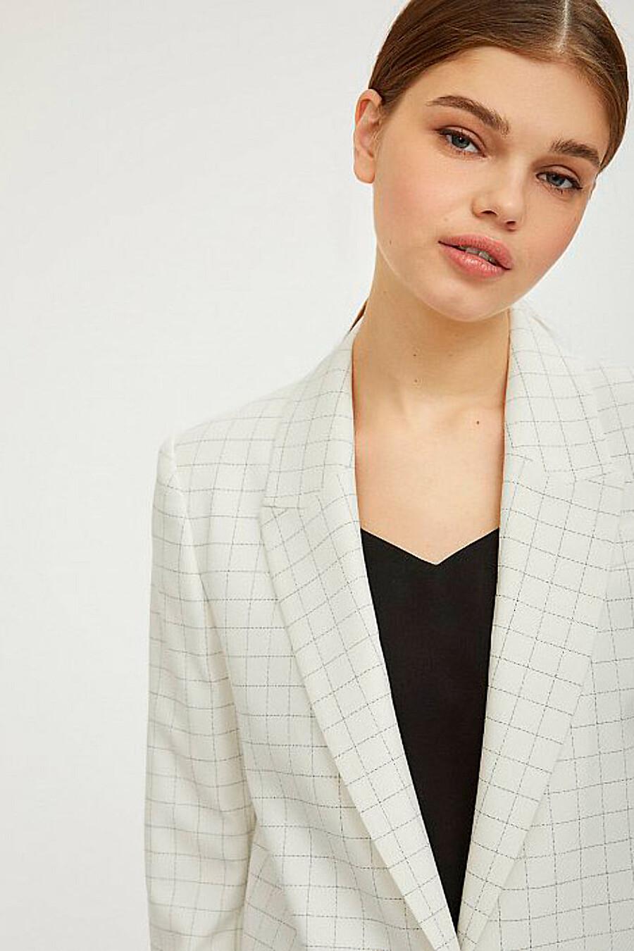 Жакет для женщин CALISTA 272290 купить оптом от производителя. Совместная покупка женской одежды в OptMoyo