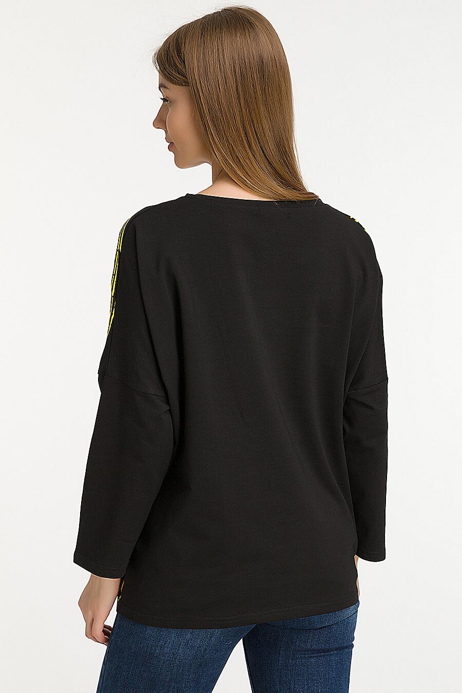 Свитшот MODALIME (272304), купить в Moyo.moda