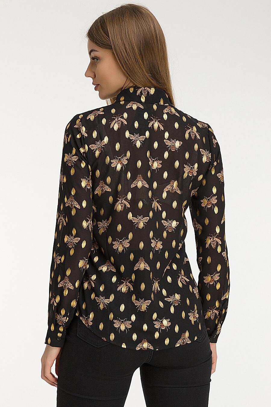 Блуза MODALIME (272311), купить в Moyo.moda