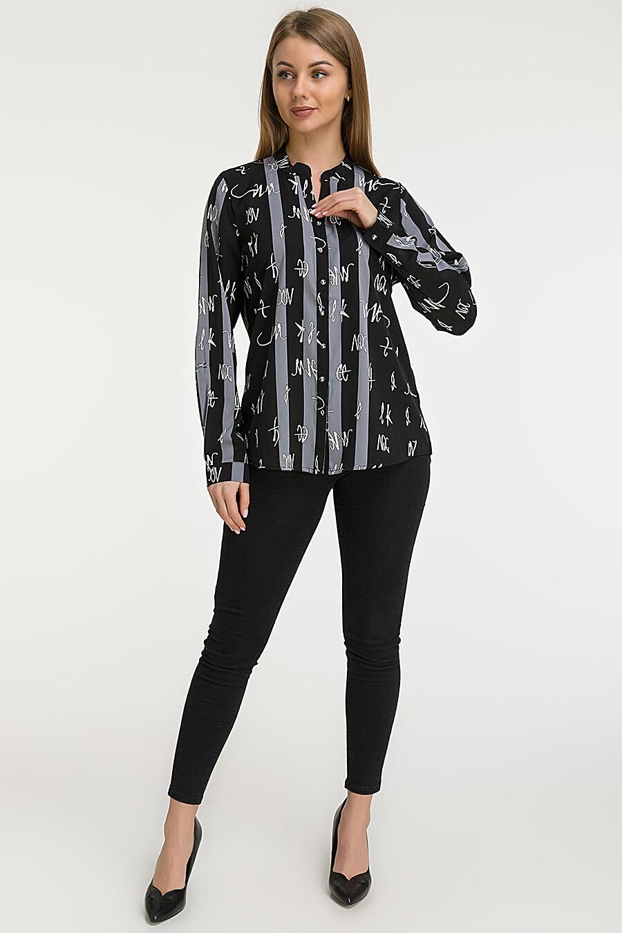 Блуза MODALIME (272320), купить в Moyo.moda