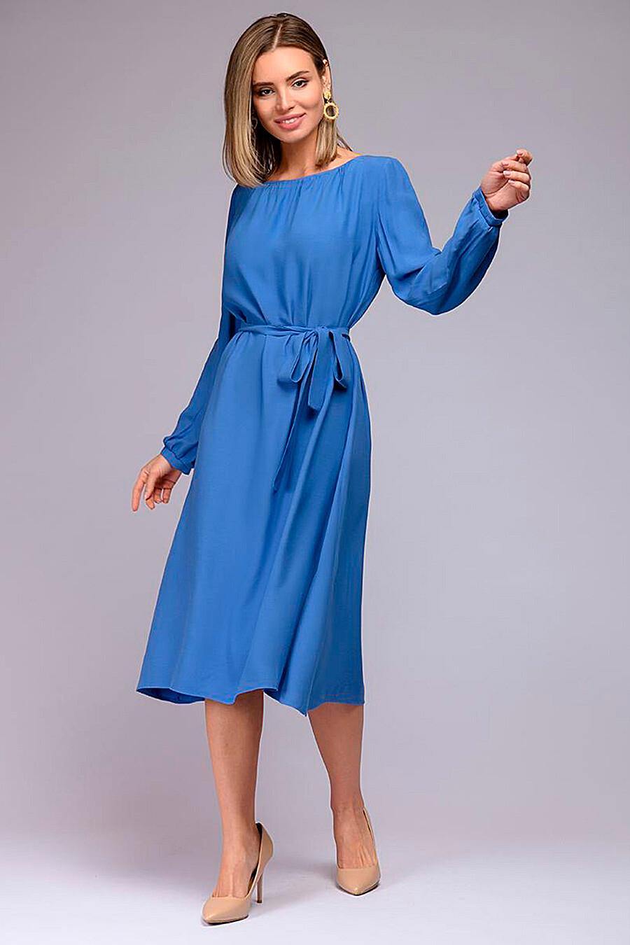 Платье для женщин 1001 DRESS 272358 купить оптом от производителя. Совместная покупка женской одежды в OptMoyo