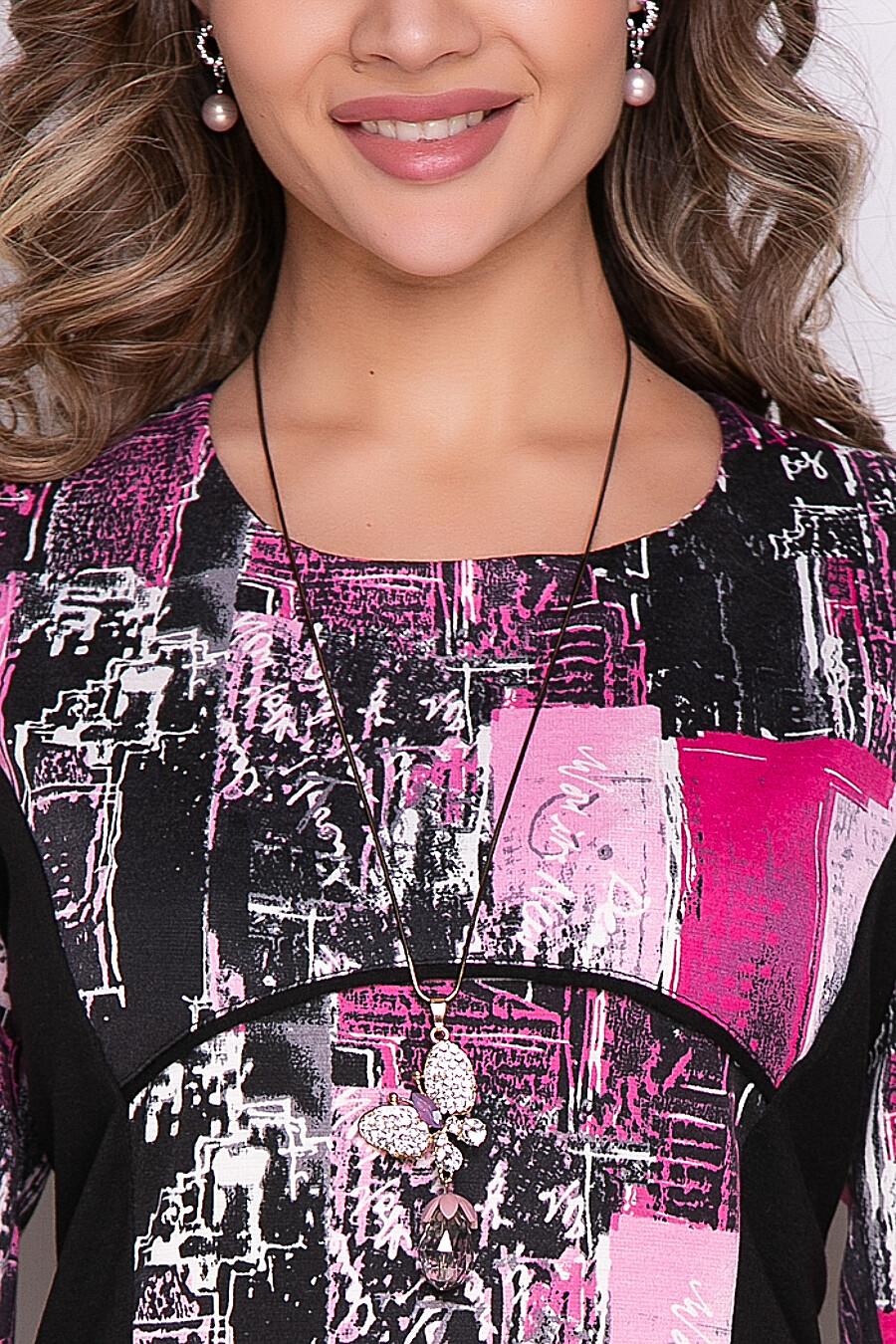 Платье Алькамо BELLOVERA (272435), купить в Moyo.moda