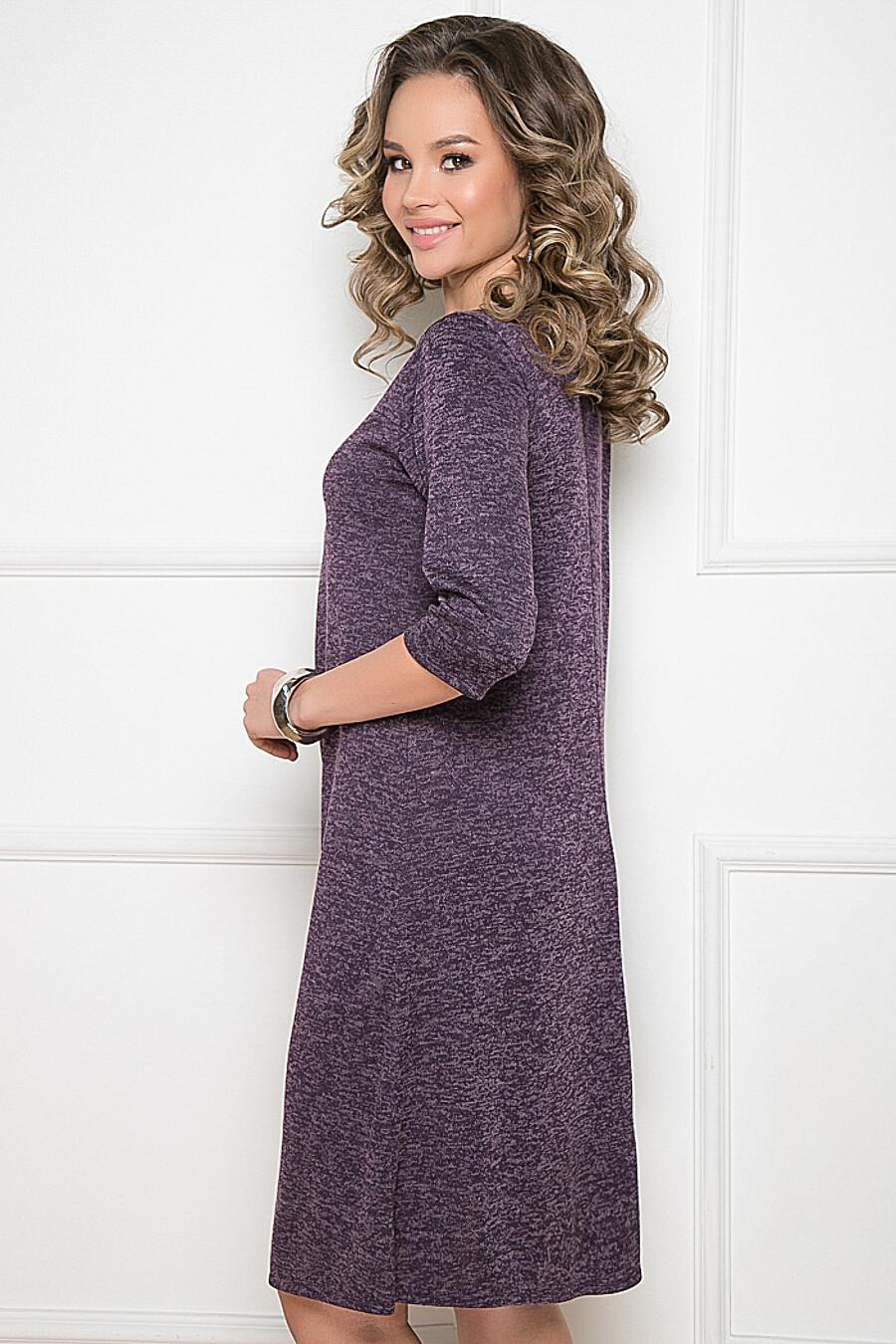 Платье Палау BELLOVERA (272449), купить в Moyo.moda