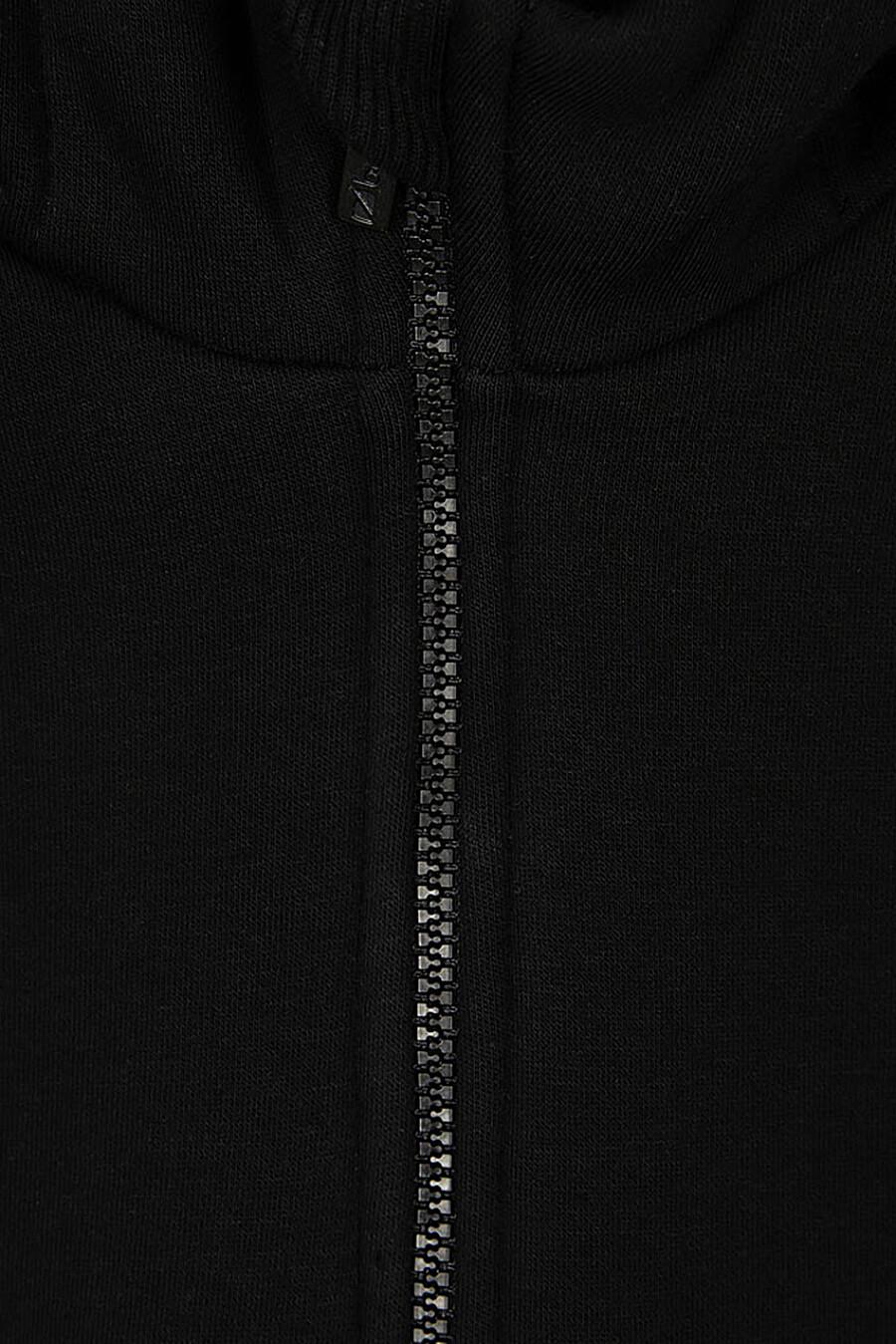 Комбинезон для мальчиков BODO 272495 купить оптом от производителя. Совместная покупка детской одежды в OptMoyo