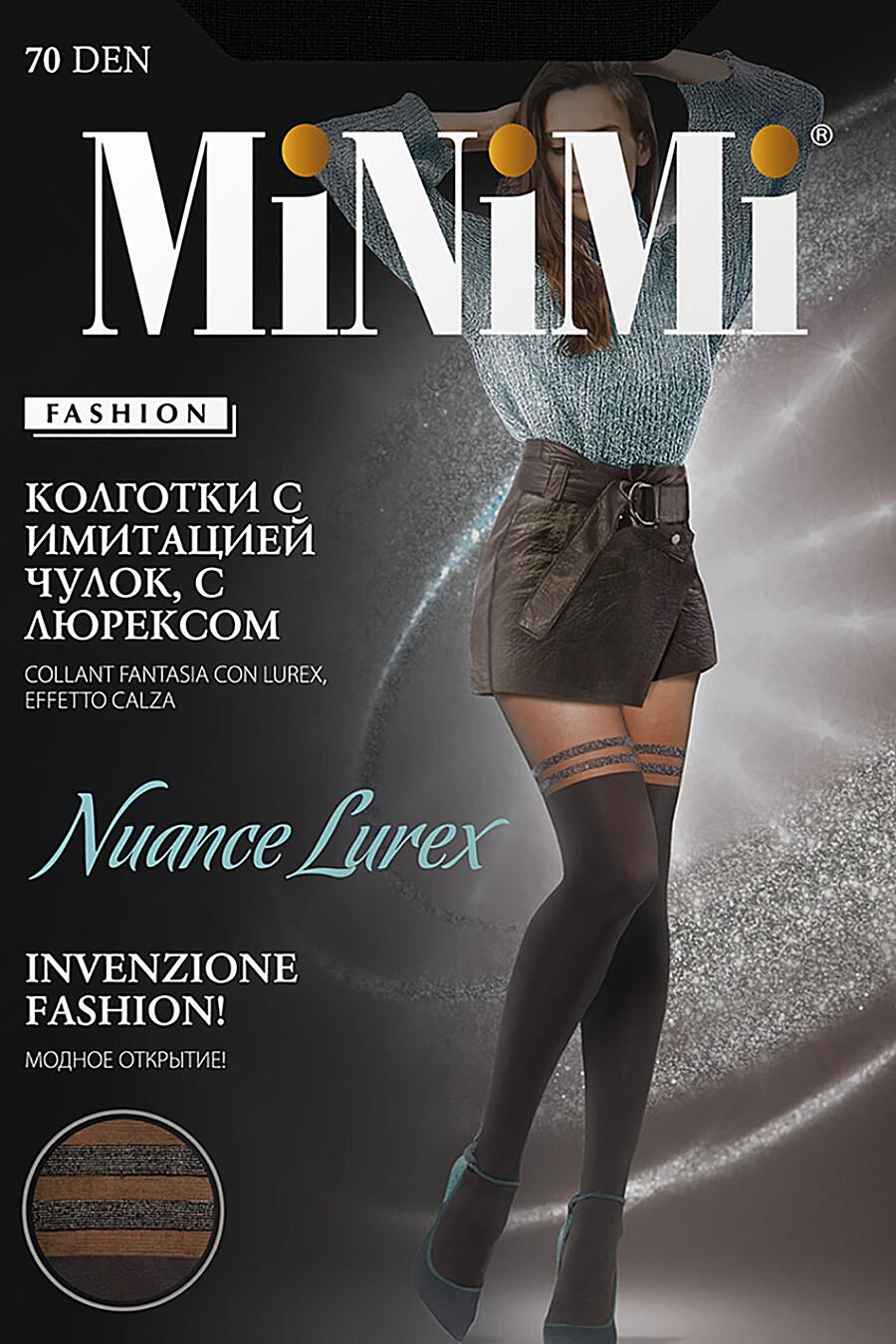 Колготки для женщин MINIMI 272534 купить оптом от производителя. Совместная покупка женской одежды в OptMoyo