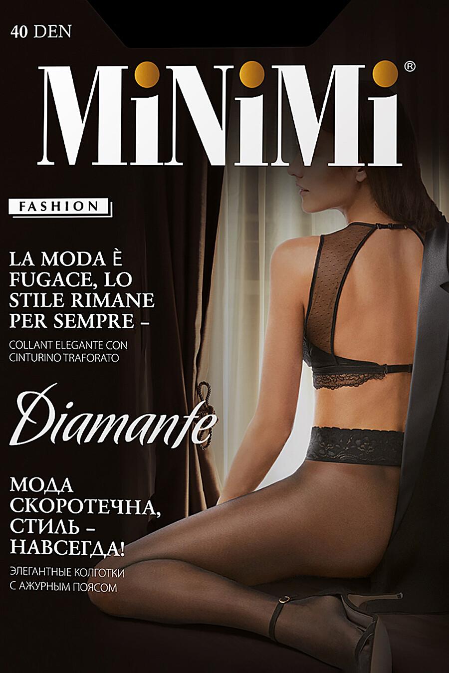 Колготки для женщин MINIMI 272599 купить оптом от производителя. Совместная покупка женской одежды в OptMoyo
