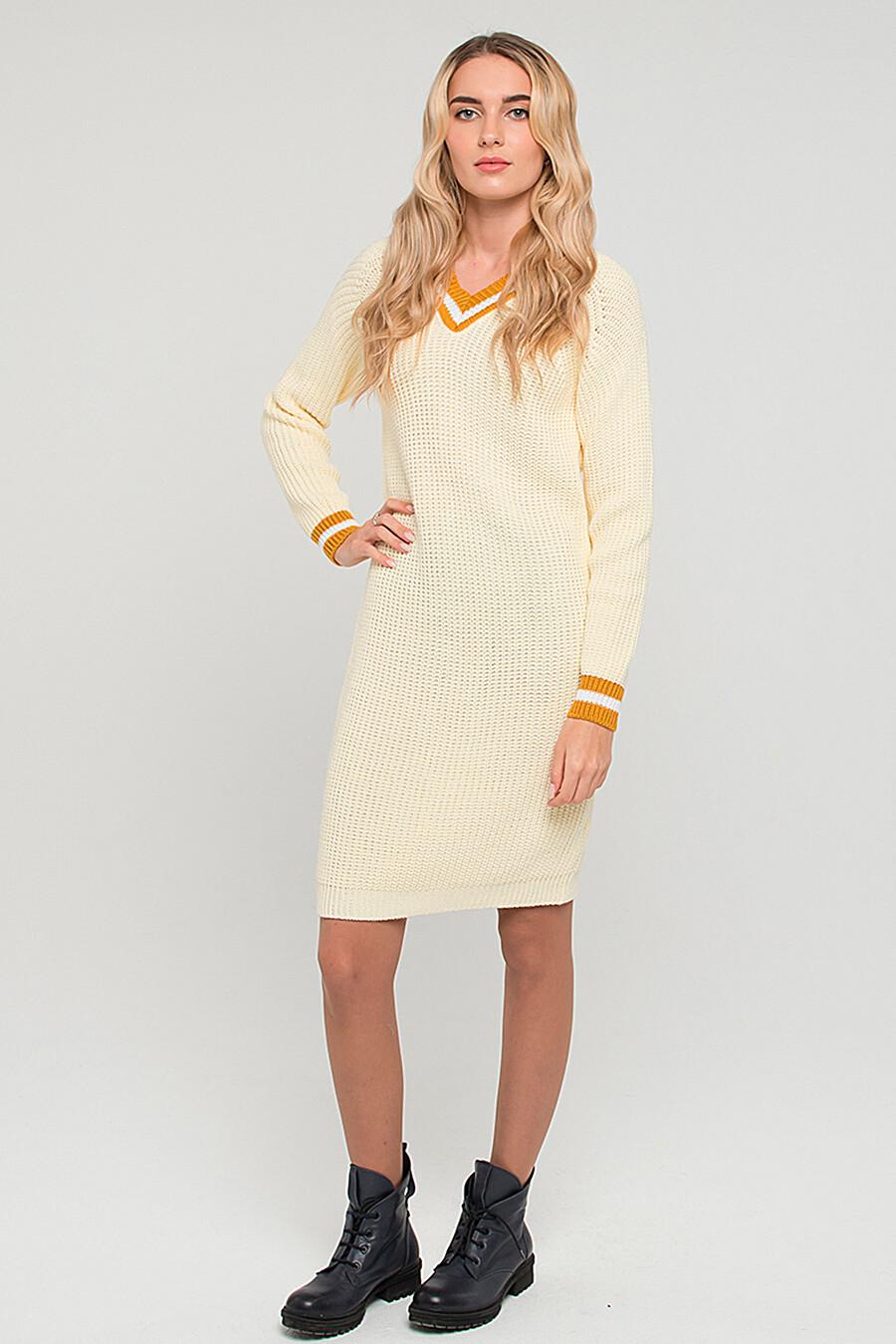 Платье VAY (272602), купить в Moyo.moda