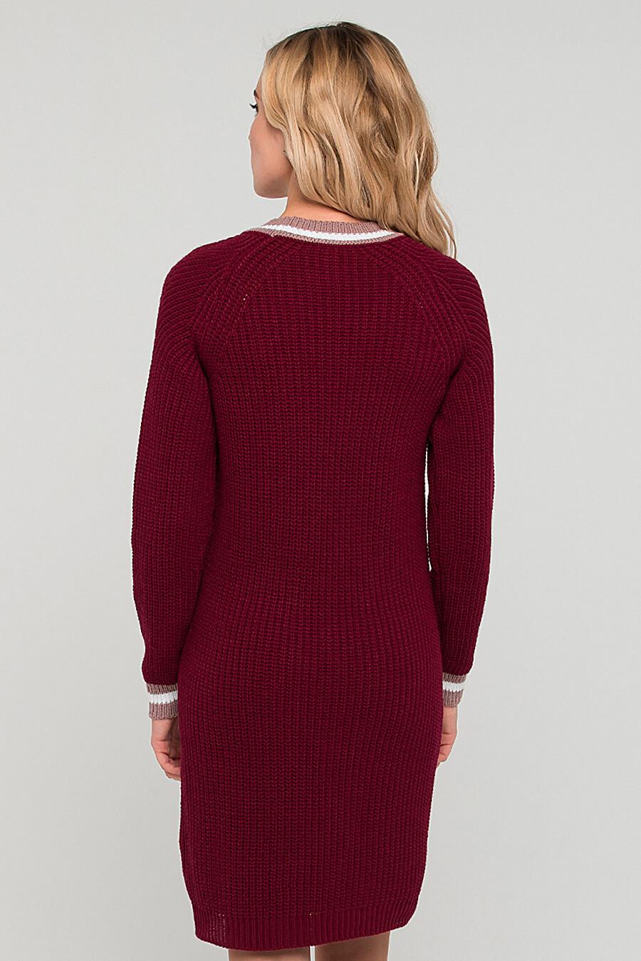 Платье VAY (272603), купить в Moyo.moda