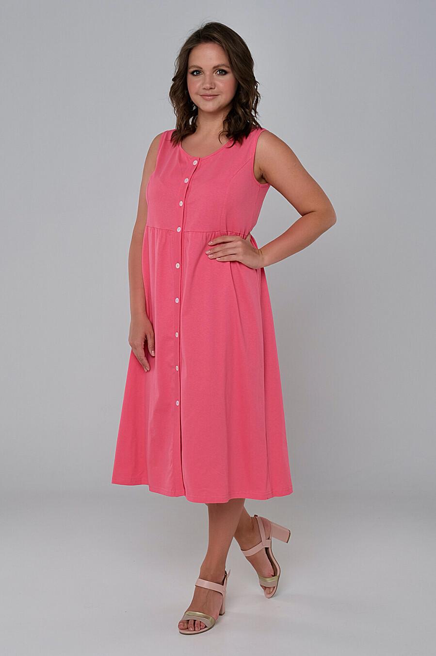 Сарафан  ODEVAITE (272679), купить в Moyo.moda
