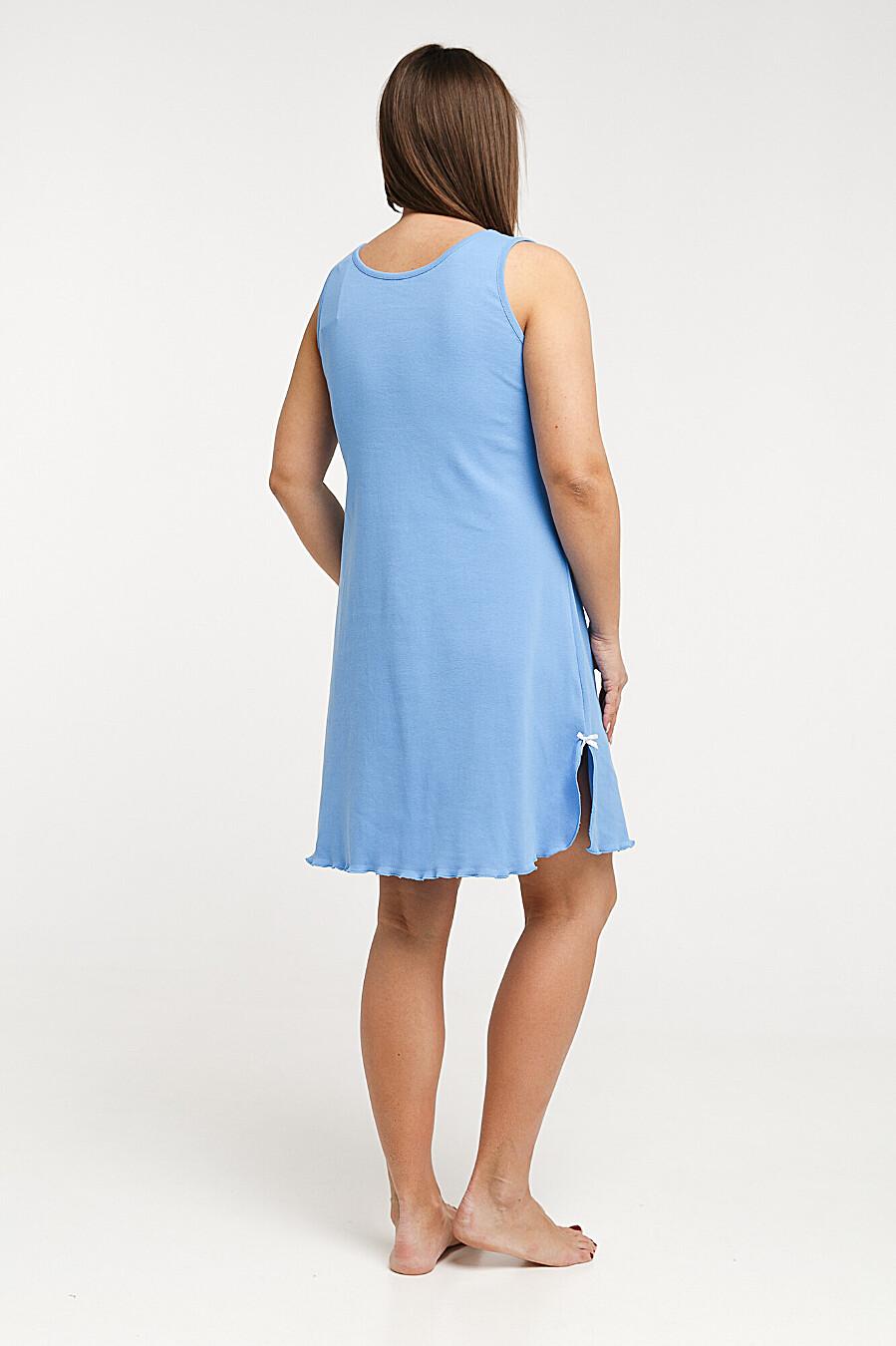 Ночная сорочка ODEVAITE (272687), купить в Moyo.moda