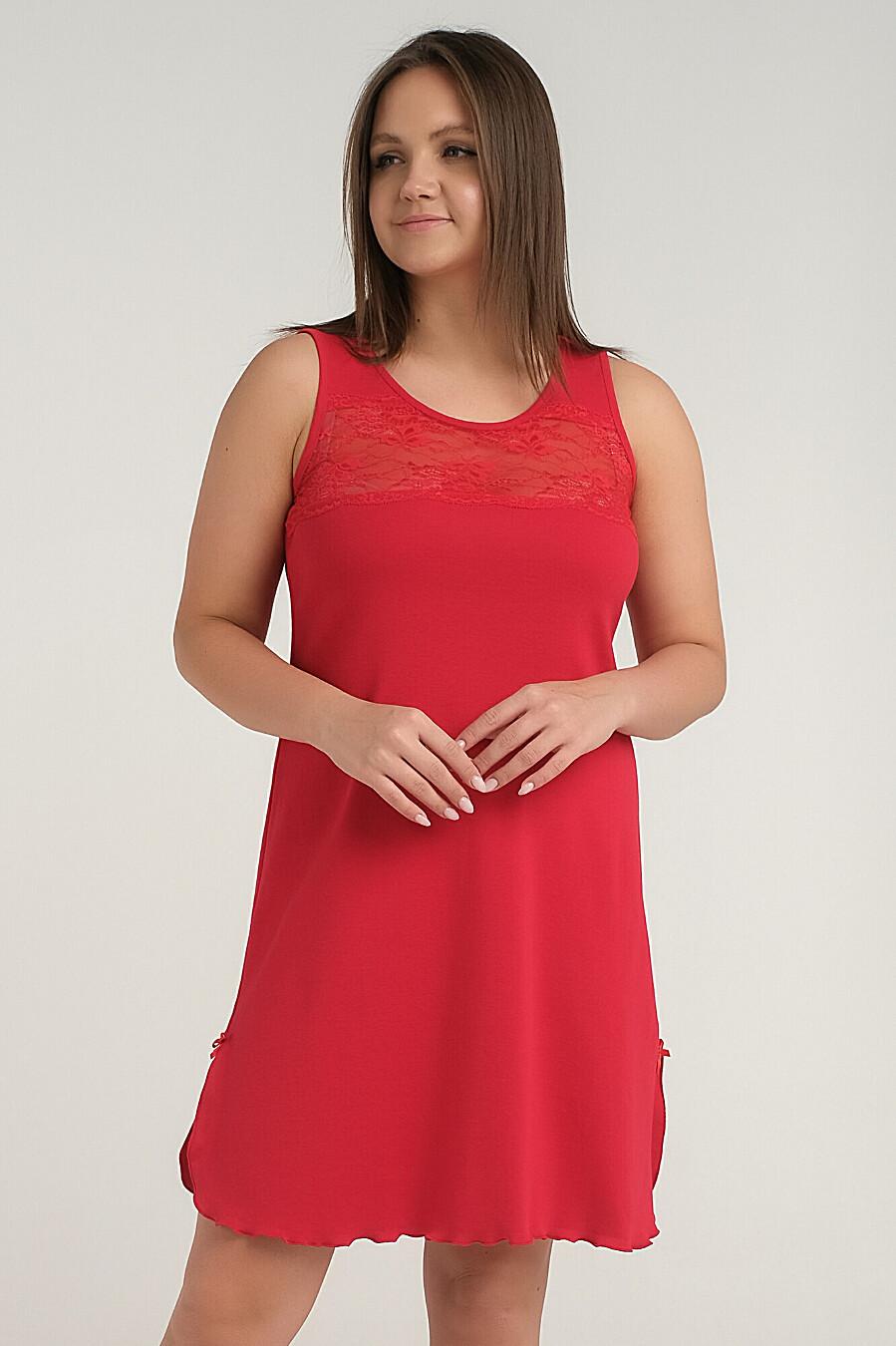 Ночная сорочка ODEVAITE (272688), купить в Moyo.moda