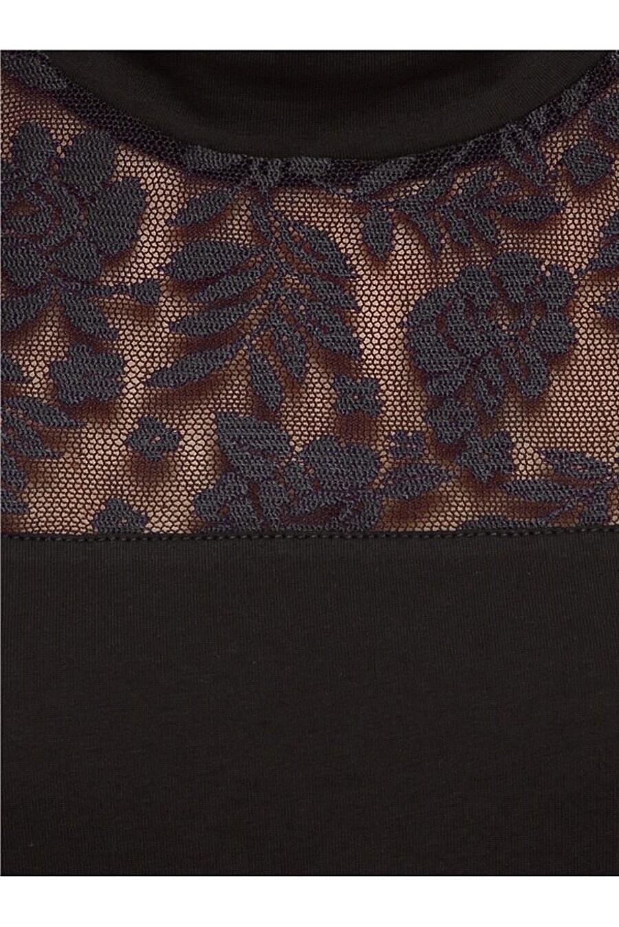 Водолазка  для женщин Archi 272696 купить оптом от производителя. Совместная покупка женской одежды в OptMoyo