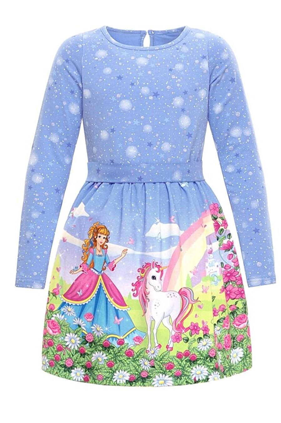 Платье для девочек Archi 272702 купить оптом от производителя. Совместная покупка детской одежды в OptMoyo
