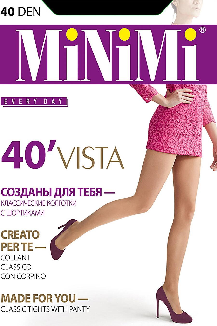 Колготки для женщин MINIMI 272747 купить оптом от производителя. Совместная покупка женской одежды в OptMoyo