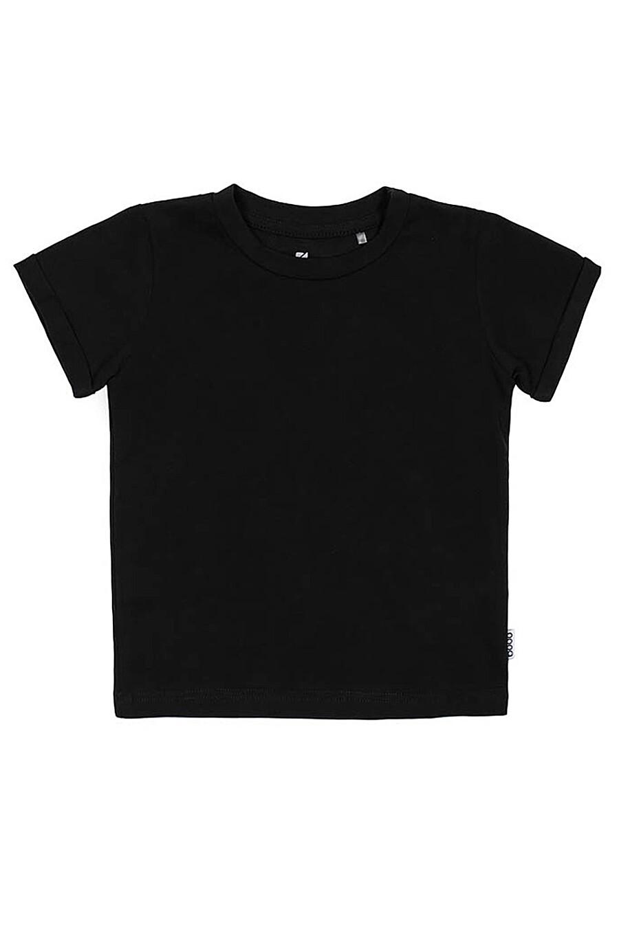 Футболка для мальчиков BODO 272781 купить оптом от производителя. Совместная покупка детской одежды в OptMoyo