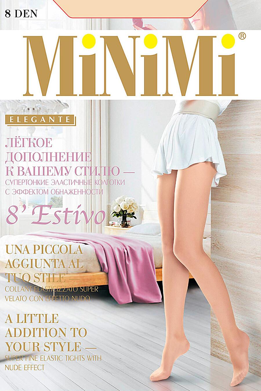 Колготки для женщин MINIMI 272812 купить оптом от производителя. Совместная покупка женской одежды в OptMoyo