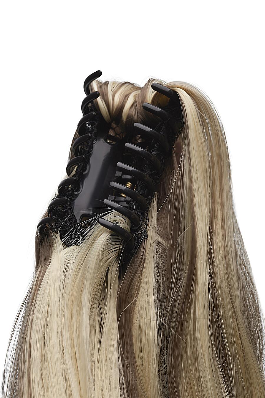 """Накладной хвост шиньон накладные волосы шиньон с эффектом мелирования шиньон с заколкой """"Эллада"""" Nothing But Love (272831), купить в Moyo.moda"""