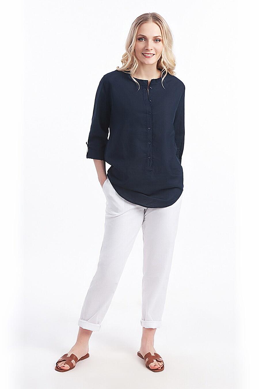 Рубашка  RISE (272841), купить в Moyo.moda