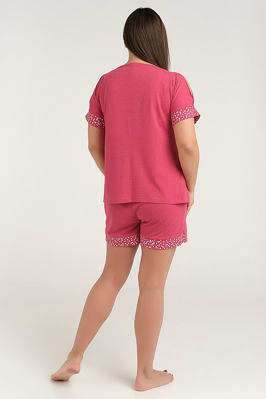 Костюм (футболка+шорты) ODEVAITE (272842), купить в Moyo.moda